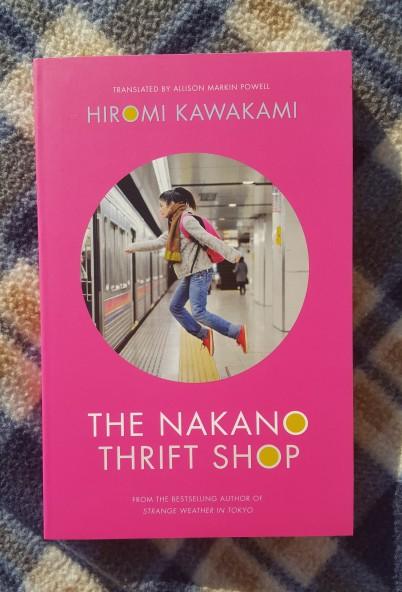 The Nakano Thrift Shop (Top 5)
